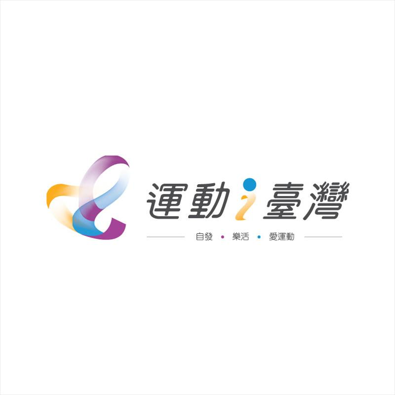 2019運動i臺灣-新北市水域樂活計畫