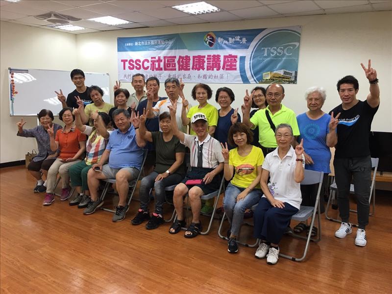 108年社區預防及延緩失能-長者健康管理課程