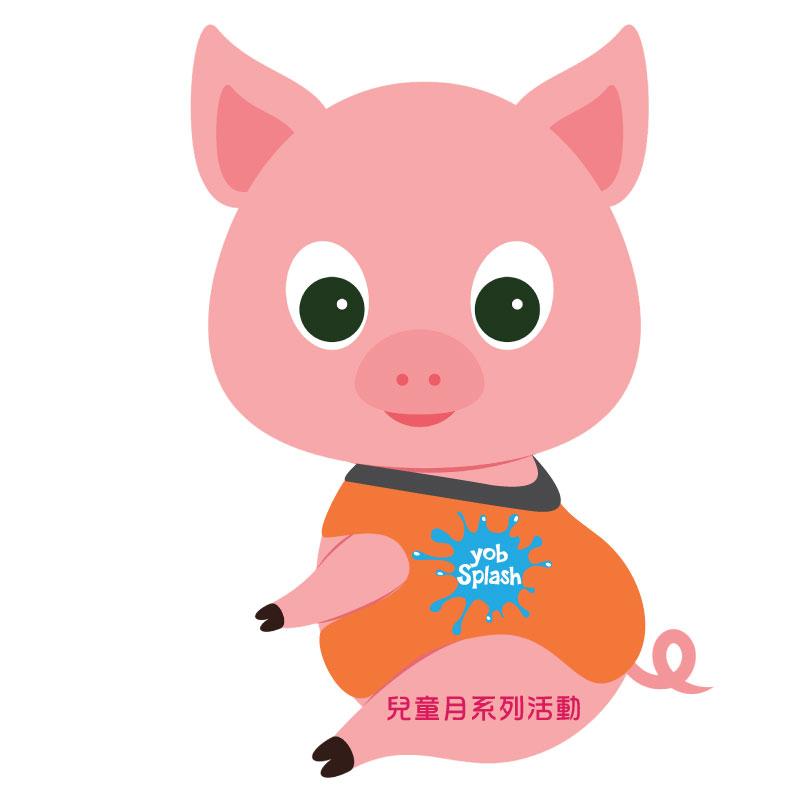 2019歡樂兒童月系列活動